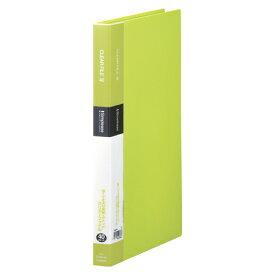 キング シンプリーズクリアーファイル40P 黄緑(136SPWキミ)