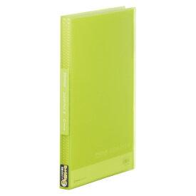 キング シンプリーズクリアーF(透明)40P黄緑(186TSPWキミ)