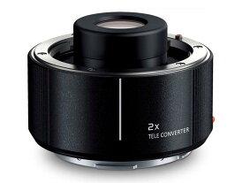 パナソニック デジタルカメラ交換レンズ用テレコンバーター DMW-STC20(DMW-STC20)【smtb-s】