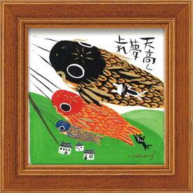 ユーパワー 糸井忠晴 ミニ アート フレーム「天高く」 IT-00600