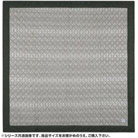 萩原 接触冷感 キルトラグ キリムクール 約130×185cm グレー 240613509 (1354026)【smtb-s】