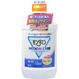 アース製薬 モンダミンメディカルケア 1000ml【smtb-s】