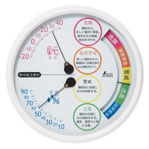 シンワ測定 【品名】:シンワ温湿度計F-3熱中症注意丸型15cmホワイト70502【発注コード】:3979415【smtb-s】