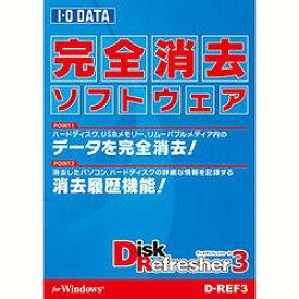IODATA 完全データ消去ソフト[Windows](D-REF3)【smtb-s】