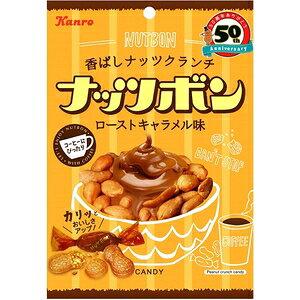 カンロ ナッツボン ローストキャラメル味 70g 6入り【入数:6】【smtb-s】