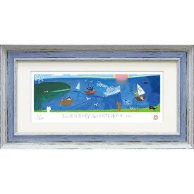 ユーパワー 糸井忠晴 版画(ジグレー)「海の響」 IT-05207【smtb-s】