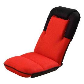 山善(YAMAZEN) YMAZ1 エアポール座椅子 YMAZ-1 RD【smtb-s】