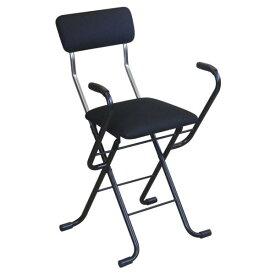 ルネセイコウ(Runeseikou) ルネセイコウ 日本製 折りたたみ椅子 フォールディング Jメッシュアームチェア ブラック/ブラック MSA-49 (1344477)【smtb-s】