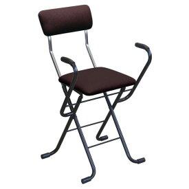 ルネセイコウ(Runeseikou) ルネセイコウ 日本製 折りたたみ椅子 フォールディング Jメッシュアームチェア ブラウン/ブラック MSA-49 (1344479)【smtb-s】