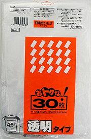 日本サニパック おトクな! ゴミ袋 45L 透明タイプ 30枚