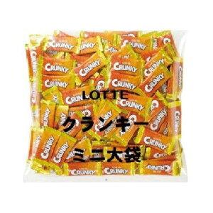 ロッテ クランキーミニ 大袋 約175枚【smtb-s】