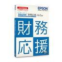 エプソン Weplat財務応援R4 Lite Ver.19.2 CD版(WEOZL192C)【smtb-s】