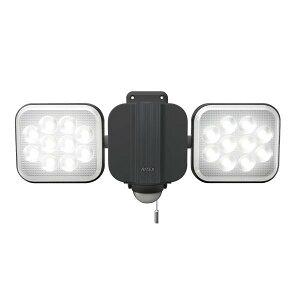 ムサシ ライテックス LED-AC2028 センサーライト100v 14w×2灯【smtb-s】