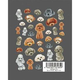 イングカワモト(Ing Kawamoto) レジンクラブ レジンシール dog プードル (両面印刷) RC-DOG-101 (1408672)