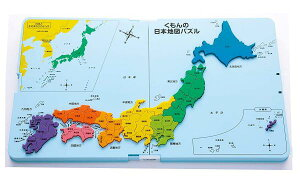 くもん出版 PN-32 くもんの日本地図パズル【smtb-s】