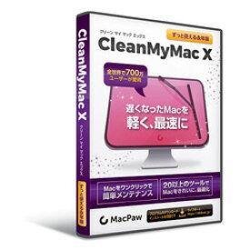 ライフボート CleanMyMac X[MAC](93700505)【smtb-s】