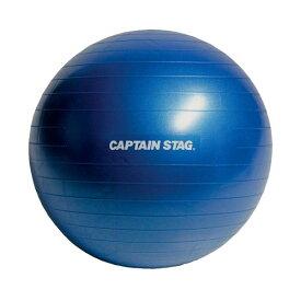 キャプテンスタッグ(CAPTAIN STAG) CAPTAIN STAG キャプテンスタッグ Vit Fit フィットネスボール φ65 ブルー UR-0862 (1356384)