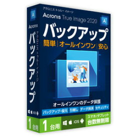 Acronis True Image 2020 1 Computer(TIH3B2JPS)【smtb-s】