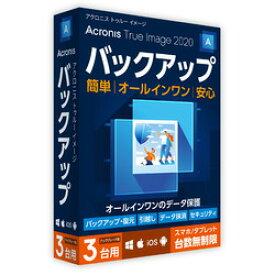 Acronis True Image 2020 3 Computers Version Upgrade(TI33D1JPS)【smtb-s】