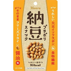 カンロ プチポリ納豆スナック醤油味 20g【入数:10】【smtb-s】