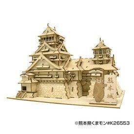 アゾンインターナショナル Wooden Art ki-gu-mi 熊本城(くまモンのプレート付) (1221989)