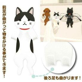 東洋ケース Sticky hook Friends! ハチワレ・SH-F-11 (1399634)【smtb-s】