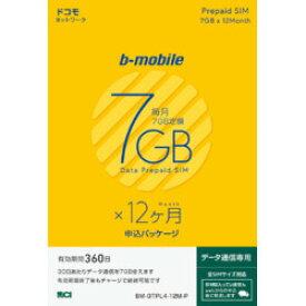日本通信 b-mobile 7GB×12ヶ月SIM(DC)申込パッケージ(BM-GTPL4-12M-P)