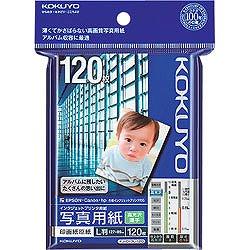 コクヨ KJD13L120 L