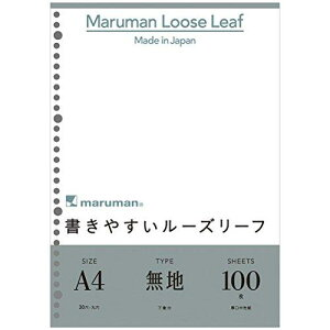 マルマン A4ルーズリーフ 無地 100枚(L1106H)