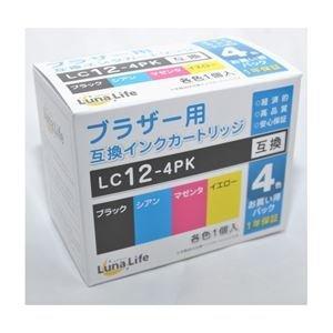 ワールドビジネスサプライ Luna Life ブラザー用 互換インクカートリッジ LC12-4PK 4本パックLN BR12/4P ブラック/シアン/マゼンタ/イエロー【smtb-s】