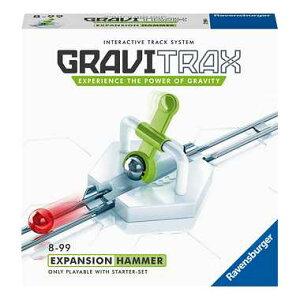 ラベンスバーガー(Ravensburger) 26097 3 GraviTrax 追加パーツ ハンマーセット 7ピース