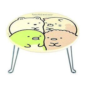 ナガノファクトリー すみっコぐらし ミニテーブル SG3000 (1437000)【smtb-s】
