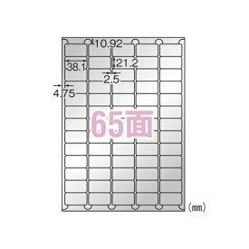 エーワン サインラベルシール 65メン(31059)「単位:フクロ」【smtb-s】