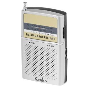 ケンコー AM/FMポケットラジオ KR-001(KR-001)【smtb-s】
