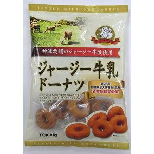 東京カリント ジャージー牛乳ドーナツ 200g