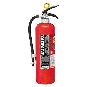 ヤマトプロテック 蓄圧式粉末(ABC)消火器 業務用()