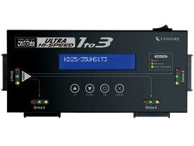 センチュリー これdo台 Ultra Hi-Speed 1to3 KD25/35UHS1T3(KD25/35UHS1T3)