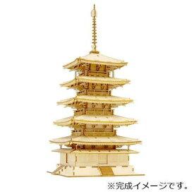 アゾンインターナショナル Wooden Art ki-gu-mi 五重塔 (1221991)