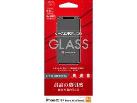 テレホンリース ラスタバナナ iPhone2019/X 5.8inch ディスプレイ平面保護強化ガラス(クリア) GP1893IP958