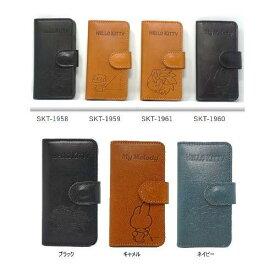 サンライン 栃木レザー iPhone8Plus SKT-1957 ブラック【smtb-s】