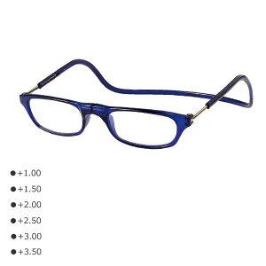 Clic Readers 老眼鏡 CliC readers(クリック リーダー) ブルー +1.50 (1372102)【smtb-s】