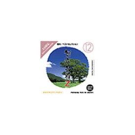 イメージランド 創造素材Z (12) 樹木/ベストセレクション [Windows/Mac] (935579)【smtb-s】