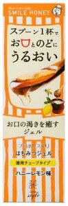 日本ゼトック スマイルハニー はちみつジェル (1)徳用90g A21981