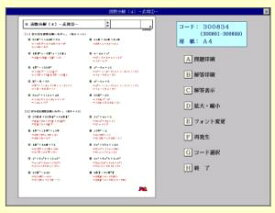 パル教育システム 数学プリント作成システム4 中学3年 [WIN]【smtb-s】