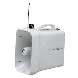 ユニペックス 30W 防滴スーパーメガホン レインボイサー TWB-300N