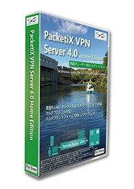 ぷらっとホーム PacketiX VPN Server 4.0 Home Edition PKG版(PX4-BUNDLE-HOME-LIC-)