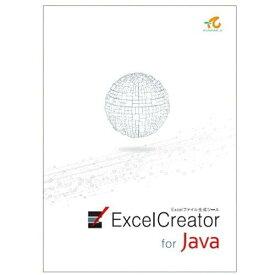 アドバンスソフトウェア ExcelCreator for Java