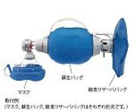 AS ONE アンブ蘇生バッグ マーク用 酸素リザーババッグ(成人用)NCNL1419667-1213-11【smtb-s】