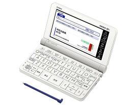 カシオ計算機 EX-word 電子辞書 XD-SX7300WE(XD-SX7300WE)