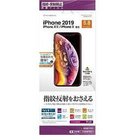 テレホンリース ラスタバナナ iPhoneX 5.8inch 平面保護フィルム(マット/指紋・反射防止) T1860IP958